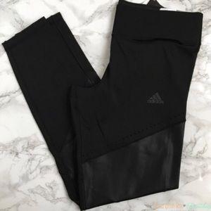 Adidas ultimate long tights